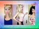 Александр Полеев о куклах Барби Утро на 5