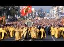 Наша Вера Православна группа ЕСЛИ Крестный Ход духовная сила христиан