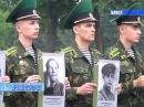 РЕГИОН Новости Пинска Бреста Кобрина Барановичей Солигорска от 25 06 2016