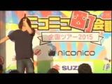 敗北の少年 (Haiboku no Shounen) | NicoNico Machi Kaigi 2015