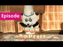 Newson's LC - Masha and The Bear - Bon appétit! (Episode 24)