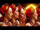 Кубанский казачий хор - Ты ж меня обманула HD 2014.06.12