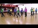 Anns Tango -Line Dance Demo Teach