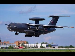 Летающая тарелка.Секретный самолет-разведчик А-50.Российский аналог американской системы АВАКС