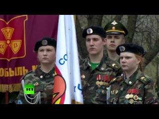 Патриарх Кирилл совершил литию у мемориала жертвам Чернобыля на Поклонной горе в Москве