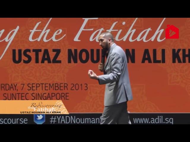 Сура Аль-Фатиха (Открывающая) [2]. Переосмысление | Нуман Али Хан
