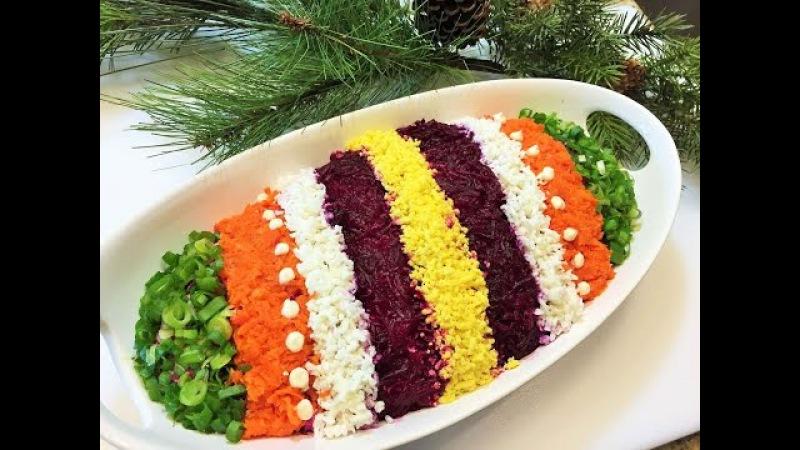 СЕЛЁДКА ПОД ШУБОЙ Салат, секреты приготовления. Как легко украсить салат. Salad with...