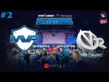 MVP Phoenix vs VG.Reborn Game 2 | Invitational Lan Finals (14.04.2016) Dota 2