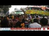 Bangla news live today 5 july 2016 channel 24 bangladesh news today