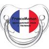 Французский язык для детей с мамой. FrancoMaman