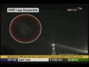 НЛО Существует Самое реальное Док-во 2012 Нибиру ТОП UFO