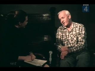Сергей Лемешев. Как песня жаворонка... (1972) – документально-музыкальный фильм.