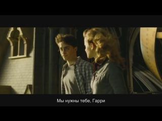 Вырезанные сцены из фильма Гарри Поттер и принц полукровка