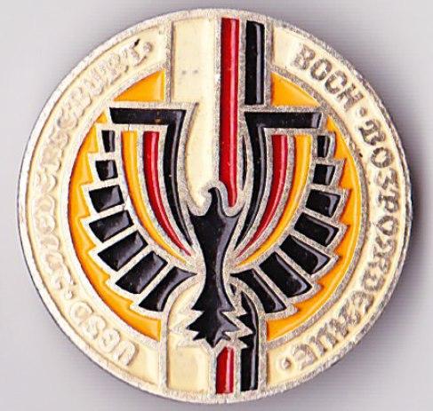 Навстречу «Встрече» ветеранов полномочных делегатов и ветеранов национального движения российских немцев - В. Мунтаниол