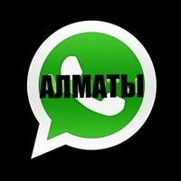 Whatsapp знакомства алматы знакомства петропавловка днепропетровской области