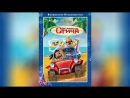 Новые приключения Стича (2003) | Stitch! The Movie