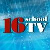 Школьное телевидение Гимназии №16