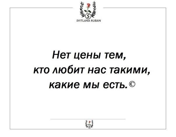 https://pp.vk.me/c636227/v636227234/5598/1x_BgiV3TTI.jpg