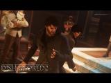 Dishonored 2 – видео игры за Корво