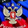 Спецодежда и военная форма Донецк,  ДНР.