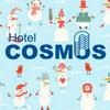 Hotel Cosmos, Отель Космос, Москва