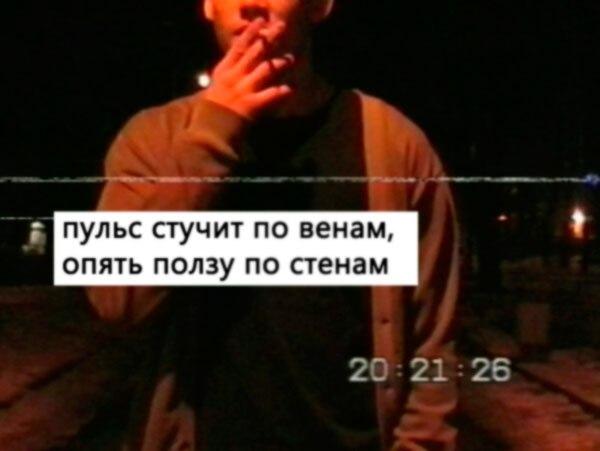 Фото №434200262 со страницы Андрея Заводовича