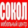 Мебельный Центр СОКОЛ г.Иваново