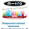 Cамокаты MICRO Официальный дилер  в СПб