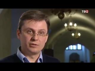 1. Династия Романовых. Самозванцы. ТВЦ., 2013г