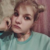 Лисица Ксения