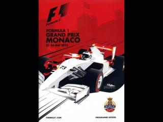 F1 2015. 06. Гран-При Монако, гонка