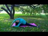 Растягиваем подколенные сухожилия и тазобедренные суставы