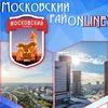 Московский райONLINE | Минск