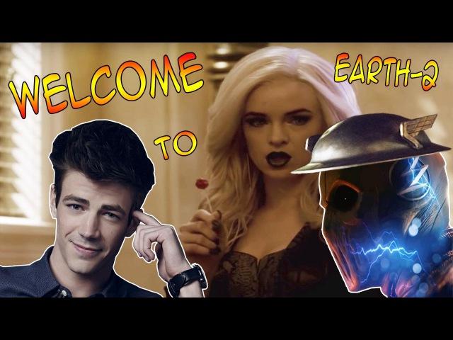 Добро пожаловать на Землю-2 / The Flash