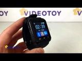 Uwatch U8 Smart Watch - умные часы бюджетная модель - видео обзор Smartwatch - альтернатива gt08. 0+