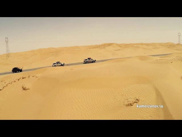 Пустыня Такла Макан 500 км песчаных барханов Невероятная картинка с высоты птичьего полета
