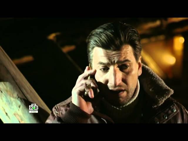 Ментовские войны 9 сезон 5 6 7 8 серии HD 720