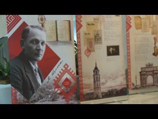Послы 36 стран декламировали стихи Янки Купалы в МИД Беларуси