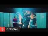 MV Take It(