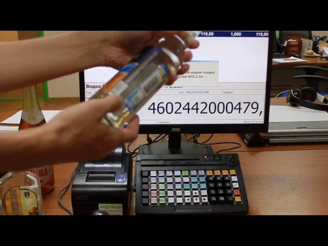 Инструкция по работе с кассовой программой Frontol