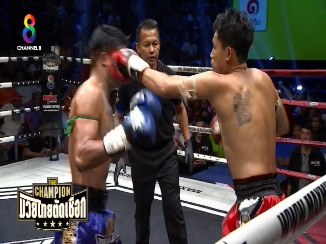 1. Sebastien Billard (Франция) vs. Wuttichai (Таиланд)