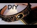 Ободок ручной работы Вышивка бусинами и кружевом Beads Embroidered Headband with Lace DIY