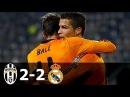 Ювентус 2-2 Реал Мадрид - Лига Чемпионов 05/11/2013 HD
