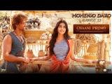 Mohenjo Daro | Chaani Promo | Hrithik Roshan & Pooja Hegde | In Cinemas Aug 12