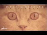 D-Nox &amp Beckers - Casual Friday (Original Mix) Suara