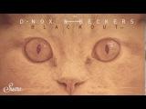 D-Nox &amp Beckers - Casual Friday (Original Mix) Suara
