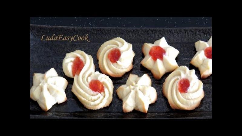 Bánh QUY bơ Tết nhân dâu tây hình hoa mai lòng trắng trứng video shortbread cookies recipe