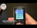 Видео Обзор на Мобильный Телефон Sony Ericsson k750i