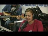 Ирина Пегова в шоу Мурзилки Live на Авторадио. Эфир от 11.11.16