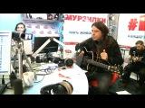 Калинов Мост  Всадники (#LIVE Авторадио)